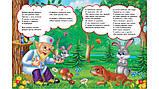 Сказки  Чуковский К. Сборник сказок с картинками, фото 5