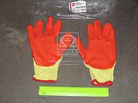 Перчатки рабочие прорезиненные трикотажные  DK-PR6