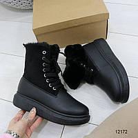 Зимние ботинки для женщин