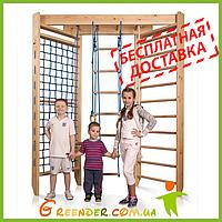 Детский угловой спортивный комплекс «Sport 4-240»