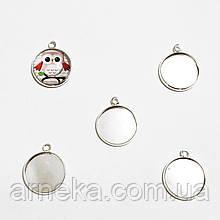 Основа для кабошона (кулон) под серебро (внутр 1,6 см)
