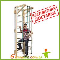 Деревянные шведские стенки «Teenager Sport 2-220»