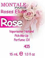 Парфюмерное масло (405) версия аромата Монтале Roses Elixir - 15 мл