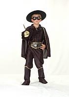 Распродажа! Детский карнавальный костюм для мальчиков Мушкетер Зорро рост 110 - 130 см