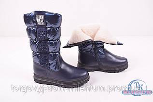 Дутики для девочки зимние BESSKY XY8655-1 Размер:34