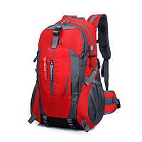 Рюкзак красный спортивный для путешествий и туризма