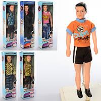 Кукла  Кен, микс видов, в коробке,