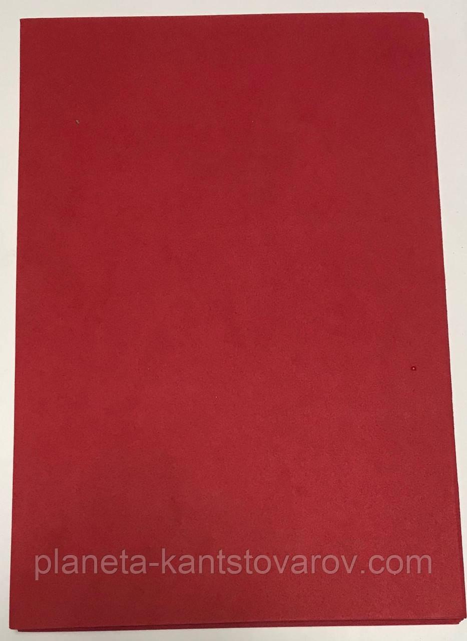 Фоамиран А4 10листов\2мм  (цена за 10 листов) 8963 Красный