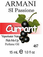 Парфюмерное масло (467) версия аромата Джорджо Армани Sì Passione - 15 мл