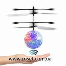 Літаючий світна куля Різнобарвний Flying Ball JM-888