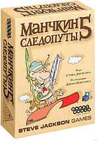 Настольная игра Hobby World Манчкин 5. Следопуты  (1328)