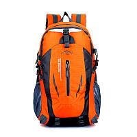 Рюкзак оранжевый спортивный для путешествий и туризма