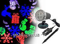 Крутящийся новогодний проектор 10 рисунков для украшения дома , StarShower Star Shower MG-3