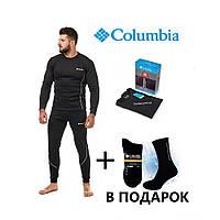 Термобелье мужское Columbia + Носки