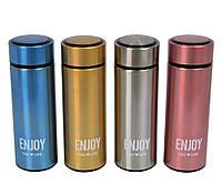 Термос Enjoy - 208025