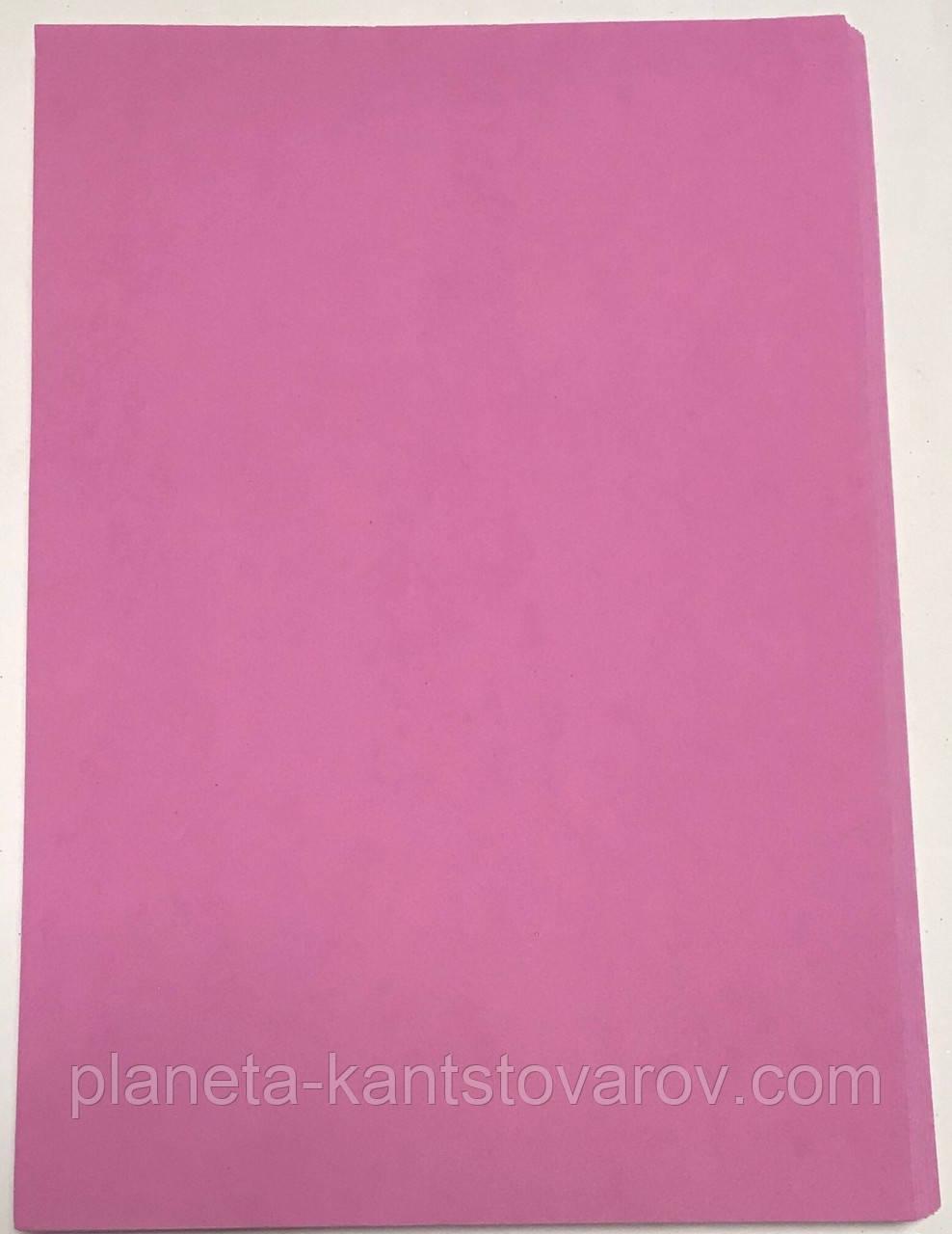 Фоамиран А4 10листов\2мм  (цена за 10 листов) 8969 Розовый