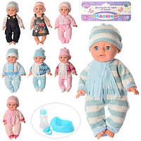 Игрушка пупс YL1712K-ABCF кукла для девочки с аксессуарами