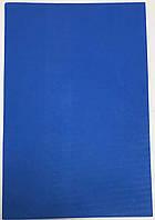 Фоамиран А4 10листов\2мм  (цена за 10 листов) 8971 Синий
