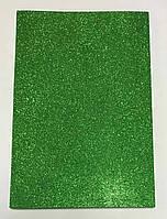 Фоамиран с глитером А4 10листов\2мм  (цена за 10 листов) 7946