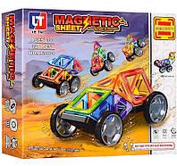 """Магнітний конструктор Magnetic Sheet """"Техніка"""", 32 дет, конструктори з магнітами"""