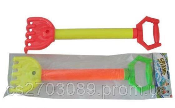Водный пистолет (2 в одном - грабли) HEFU, фото 2