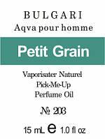 Парфюмерное масло (203) версия аромата Булгари Aqva Pour Homme - 15 мл