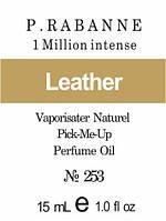 Парфюмерное масло (253) версия аромата Пако Рабан 1 Million Intense - 15 мл