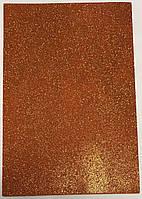 Фоамиран с глитером А4 10листов\2мм  (цена за 10 листов) 7940