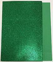 Фоамиран с глитером А4 10листов\2мм  (цена за 10 листов) 8952