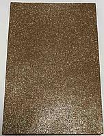 Фоамиран с глитером А4 10листов\2мм  (цена за 10 листов) 7951