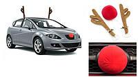 """Новогодний подарок, Подарки на Рождество """"Рога Оленя Рудольфа на авто"""" для автолюбителей и автомобилистов"""