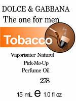 Парфюмерное масло (278) версия аромата Дольче & Габбана The One for Men - 15 мл