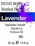 Парфюмерное масло (283) версия аромата Хьюго Босс Boss Bottled Night - 15 мл
