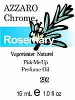 Парфюмерное масло (292) версия аромата Аззаро Chrome - 15 мл