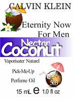 Парфюмерное масло (503) версия аромата Кельвин Кляйн Eternity Now For Men - 15 мл