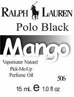 Парфюмерное масло (506) версия аромата Ральф Лорен Polo Black - 15 мл