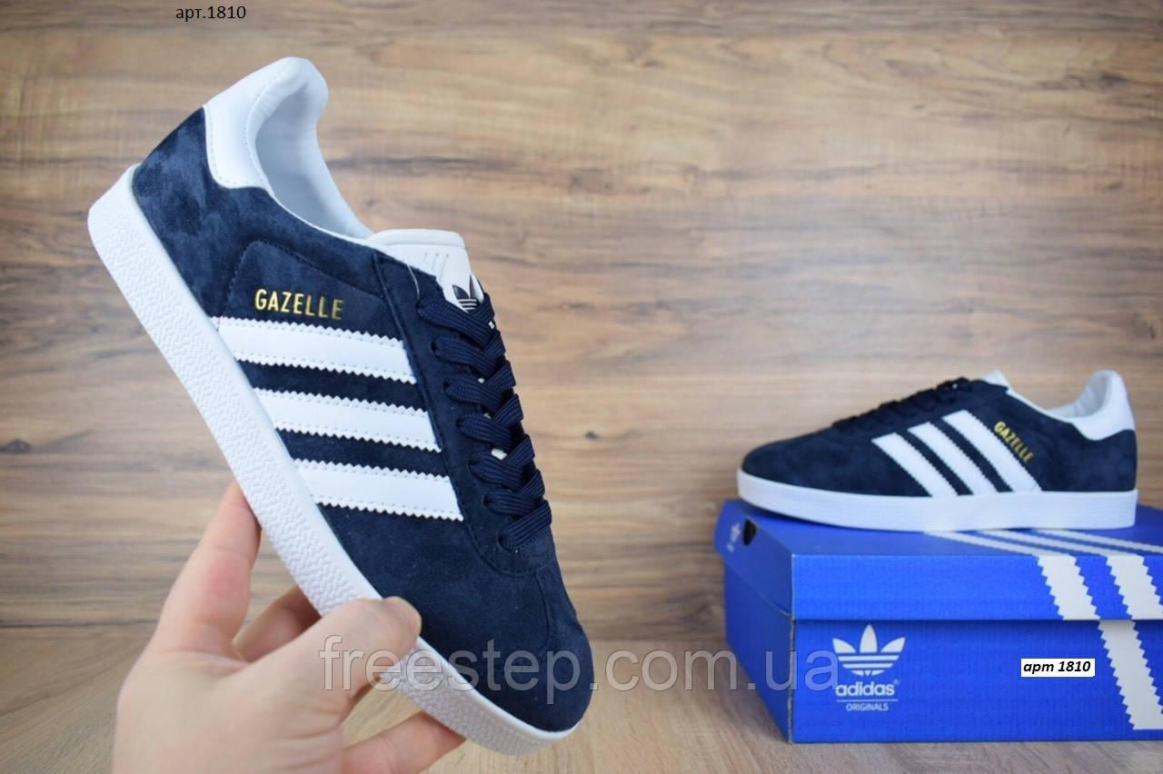 Мужские кроссовки в стиле Adidas Gazelle замша синие с белым