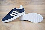 Мужские кроссовки в стиле Adidas Gazelle замша синие с белым, фото 2