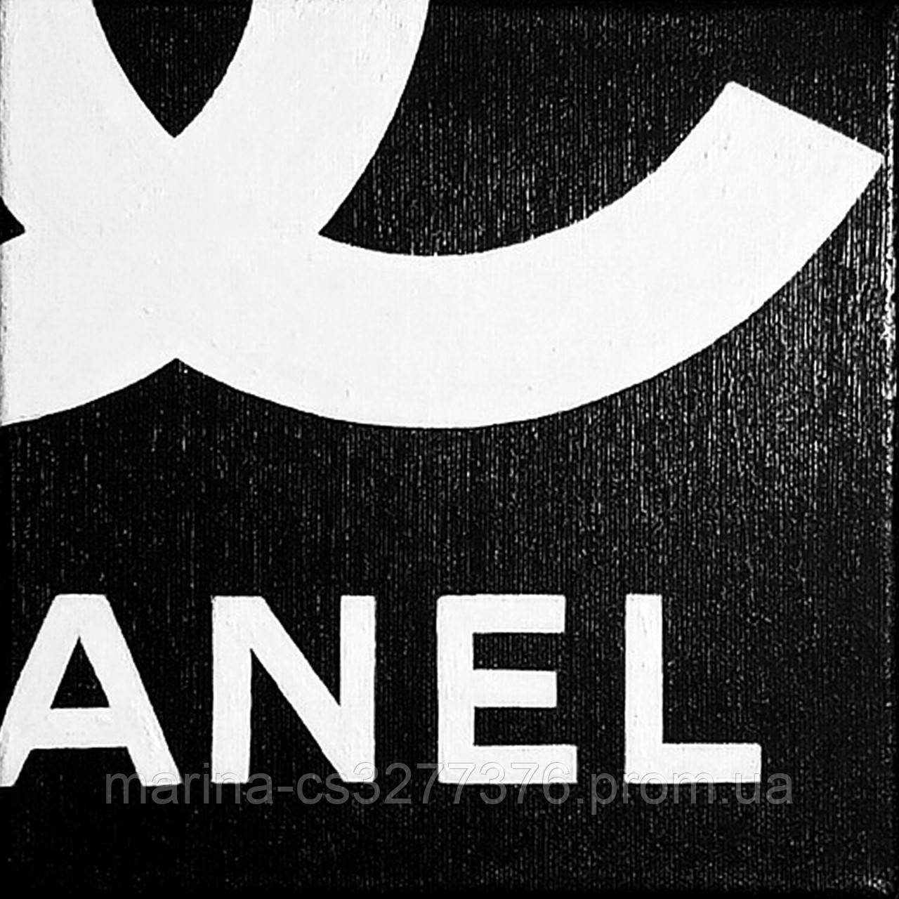 МИНИ картина Кусочек Шанели 20х20 см холст акрил галерейная натяжка поп-арт