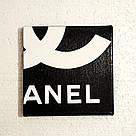 МИНИ картина Кусочек Шанели 20х20 см холст акрил галерейная натяжка поп-арт, фото 2