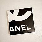 МИНИ картина Кусочек Шанели 20х20 см холст акрил галерейная натяжка поп-арт, фото 3