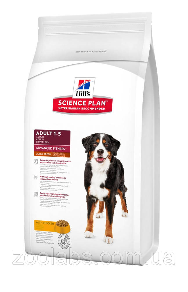 Корм Hill's для собак крупных пород с курицей   Hill's Science Plan Canine Adult Large Breed 12,0 кг