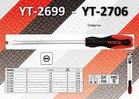 Отвертка шлицевая ударная 6 х 200мм., YATO YT-2701