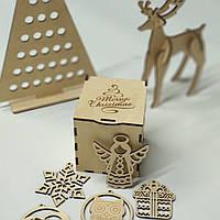 Новогодняя шкатулка Игрушки еко Новогодний подарок Игрушки на елку Ялинкові прикраси Декор 2020