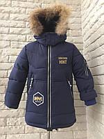 Подовжена куртка зимова на хлопчика 92-104 в роздріб, фото 1