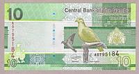 Банкнота Гамбии 10 даласис 2019 г Пресс