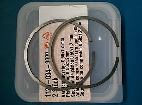 Кольцо поршневое диаметр 50мм*1,2мм толщина STIHL 440/441 оригинал