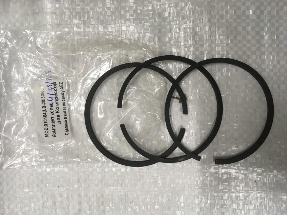 Компрессор Кольцо поршневое диаметр 65мм,толщина кольца 2,5мм/2,5мм/4мм комплект ИНДИЯ
