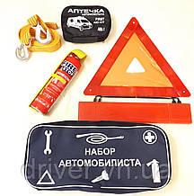 Набір автомобіліста Укрстандарт №2 (5 одиниць)