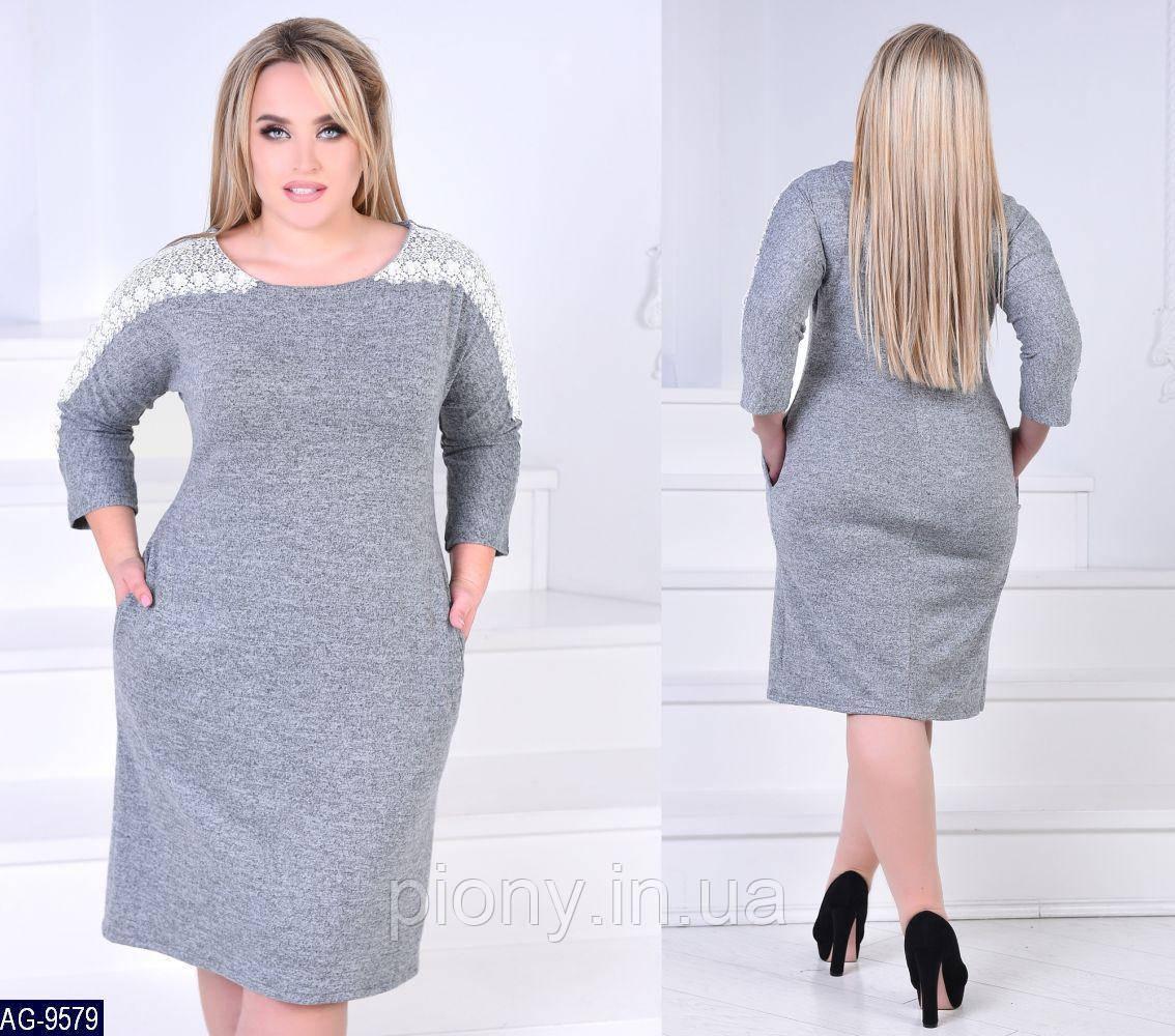 Женское Трикотажное Платье с кружевом БАТАЛ